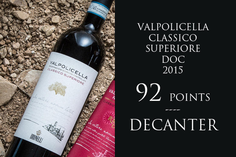 "92 PUNTI - ""HIGHLY RECOMMENDED"" 